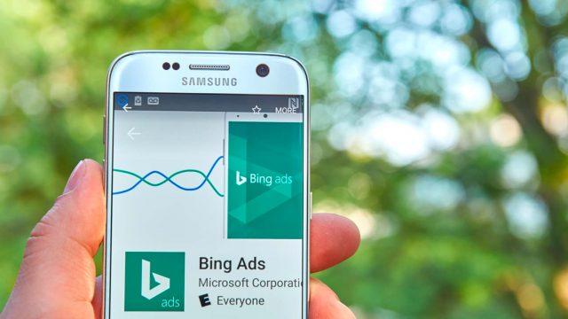 Bing Ads : un nouvel onglet «Concurrence» est disponible