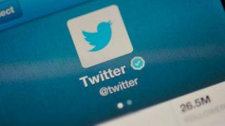 Twitter Ads : les chiffres du 4ème trimestre 2018