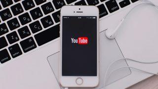 """YouTube TrueView for Action : généralisation des enchères """"Maximiser les conversions"""""""