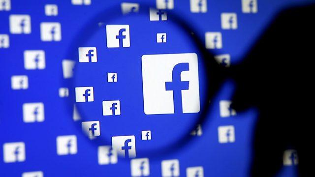 Facebook Search : ouverture de la publicité à davantage d'annonceurs